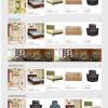 Thiết kế web nội thất mẫu 8